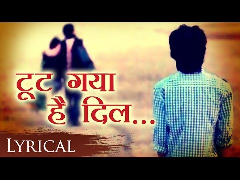 Toot Gaya Hai Dil Teri Bewafai Se by Mohd Zafar - Hindi Sad Songs 2017 - Pakistani Sad Songs