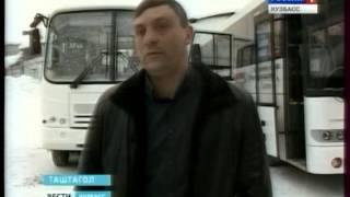 Современные автобусы на таштагольских улицах