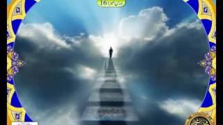 benefit-of-reciting-salawat-no-18-abt-2-min