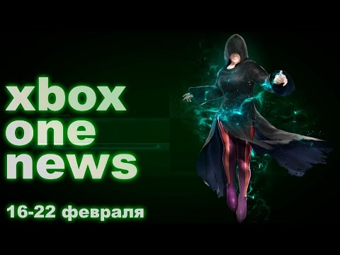 Новости Xbox One #25: Мартовская прошивка Xbox One, World of Tanks, Troll and I