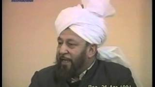Urdu Khutba Juma on April 26, 1991 by Hazrat Mirza Tahir Ahmad