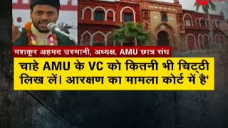 BJP playing 'Dalit card' in UP over reservation in AMU, Jamia