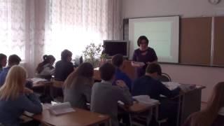 Урок русского языка. Тема: