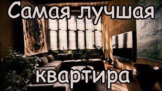 Ремонт Квартиры Своими Руками [Самый Лучший Ремонт в Мире] Квартира признана самой красивой в мире