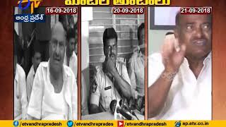Police Officer Fire on MP JC Diwakar Reddy over Comments on Police