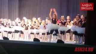 Энергичный танец девочки