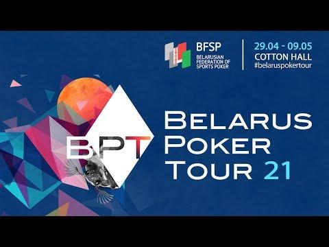 BPT 21 - Belarus Poker Tour (Stage 21). Main Event (Final Table). Minsk 2018.