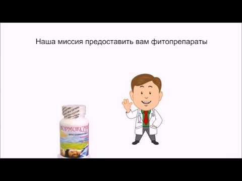 Чудное средство! Представляем вашему вниманию – натуральный препарат - Нормоксан