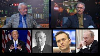 Bac tv. Bac tv. Уроки Армении на русском 2.