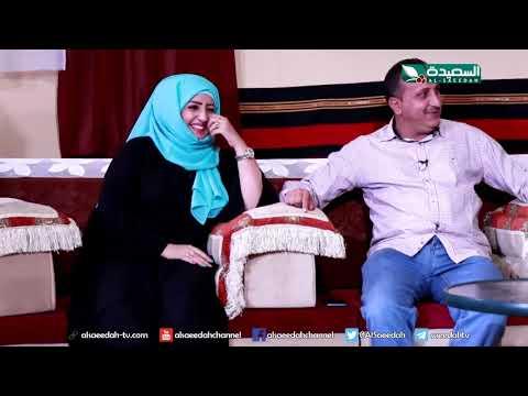 ساعة سعيدة - فيبريشن 2019 - الحلقة الثانية 02