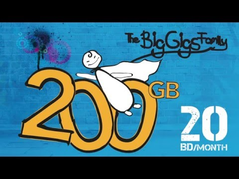 #TheBigGigsFamily .. The Best Home Broadband Ever!