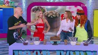 #Food-porn: Ιωάννα Μαλέσκου εναντίον Βάνιας και Αργυρώς Μπαρμπαρίγου   Καλό Μεσημεράκι   18/09/2020