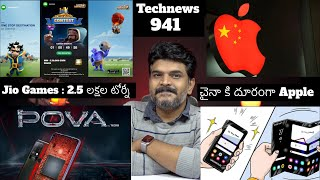 TECH NEWS 940 POVA Mobile,PUBG India December1st week,Apple Shifting From China,vivo V20 Pro