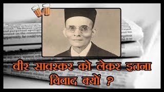 Chai Par Sameeksha I स्वतंत्रता सेनानियों ने अंग्रेजों की यातनाएं सहीं अब नेताओं की बयानबाजी सह रहे