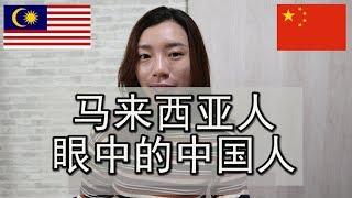 马来西亚华裔夫妻在日本| 日本生活| 跨文化| 【Youtube 】 https://www....