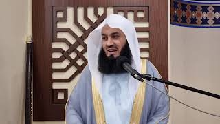 Final Boost 31 - ALLAH WILL NEVER FORSAKE YOU - Mufti Menk