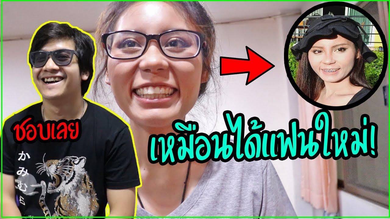 พาแฟนไปดัดฟันเป็นแสน เยลจะหายฟันเหยินแล้ว! เหมือนได้แฟนใหม่❤️