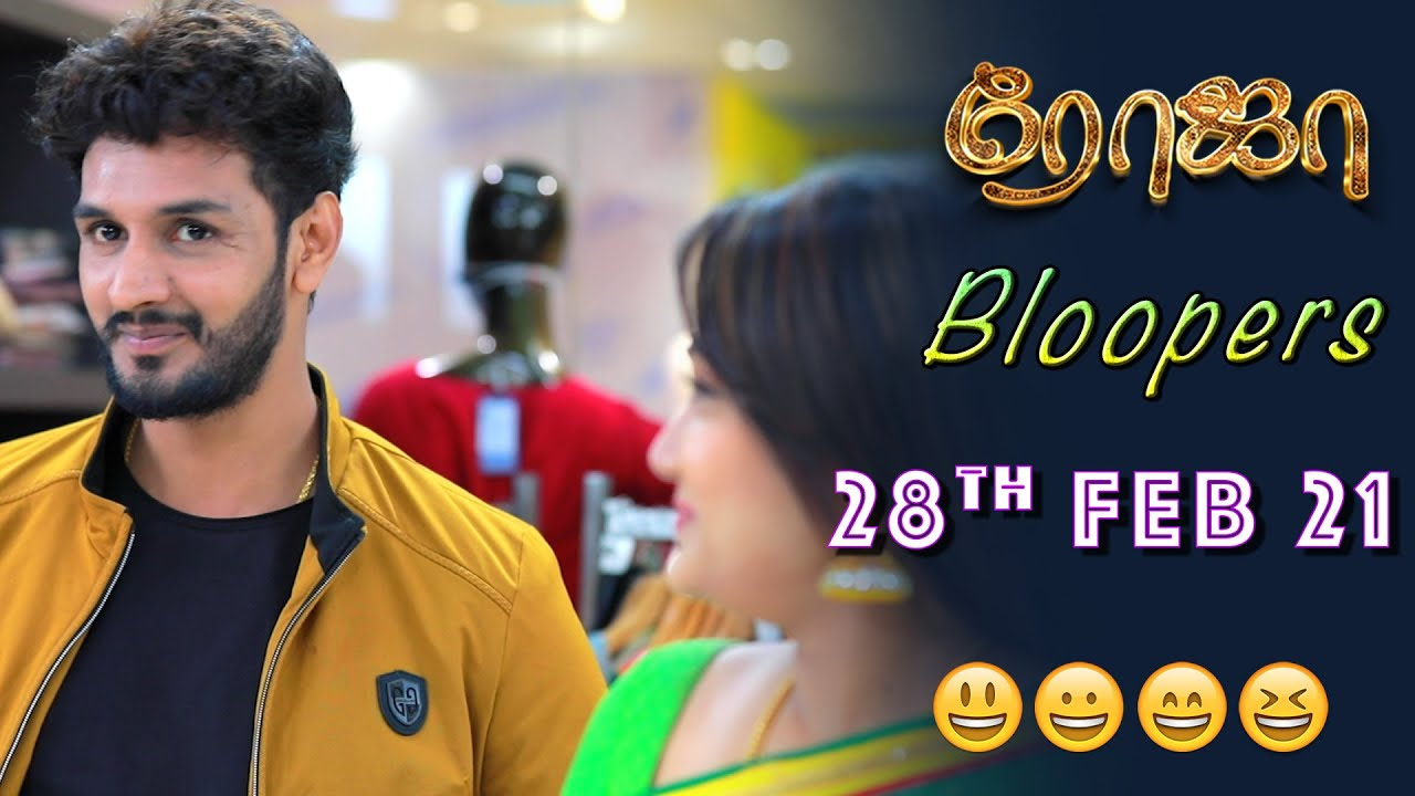 Roja | Behind The Scenes | 28th February | Bloopers