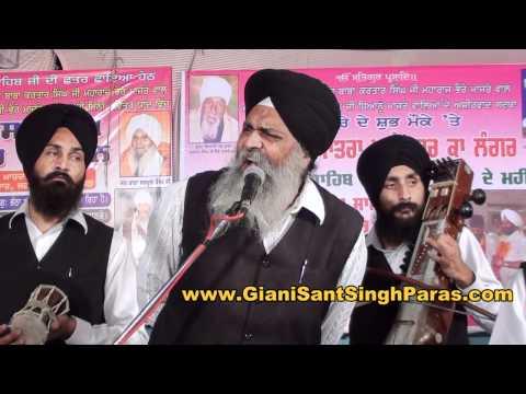 Very Funny Punjabi Comedy - Saas Bahoo { Hello Hi .....