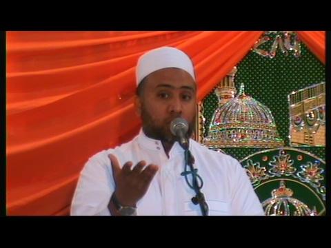 Is Maahe Muhaaram Ne by Shuaib Mamode