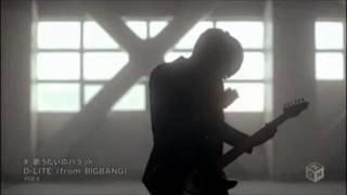 Gambar cover D LITE 歌うたいのバラッド (Utautai No Ballad) (Full Version)