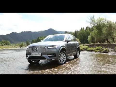 Наши тесты Volvo ХС90