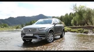 Наши тесты - Volvo ХС90