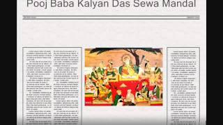 Sindhi Bhajan,s Baba Nanak.wmv
