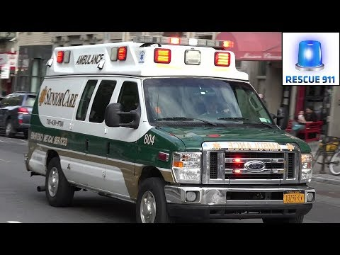 [New York City] SeniorCare Ambulances Collection