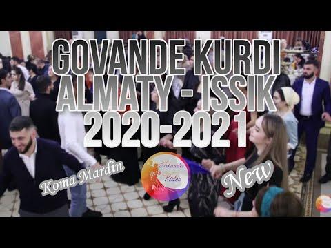 Курдский гованд 2020 - 2021 Иссык - Карасай