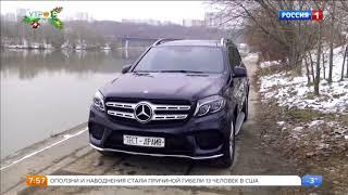 Mercedes-Benz GLS.Видео обзор.Тест драйв.Характеристики, цена.