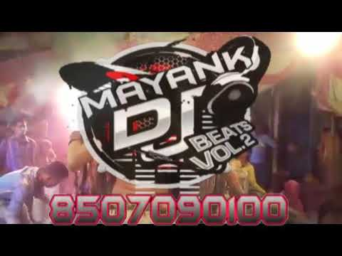 Holi Khele Masane Main Full Vibration Mix By Mayank Dj