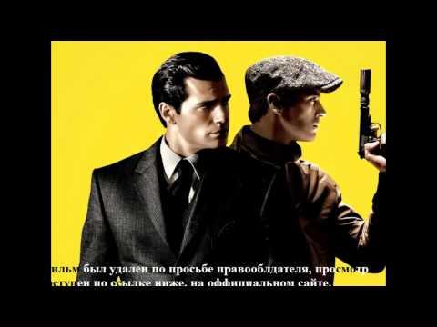 Агенты А.Н.К.Л. - дублированный трейлер 2 [HD]