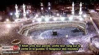 Invocations/Du3a Qunut à la Mecque-Sheikh Sudais S-T.Français .