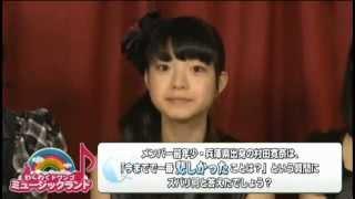 ヒロロこと9nineの村田寛奈ちゃん 2012年10月31日.