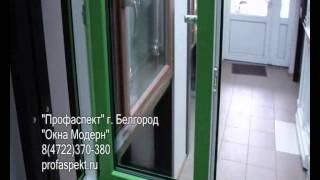Цветные металлопластиковые окна ТМ Модерн в Белгороде