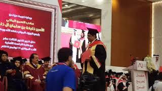 Mahmmed Saeed graduates 11.12.2018