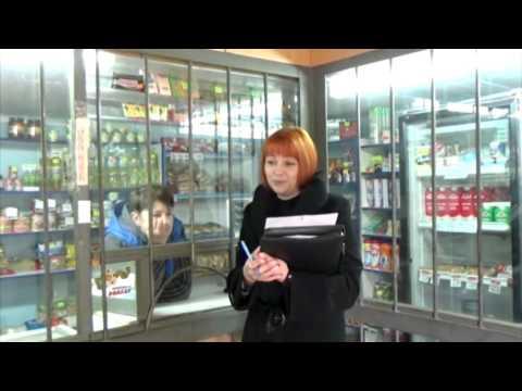 Незаконная продажа водки д. Трехречье. Место происшествия 16.09.2015
