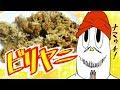 【NWTR料理研究所】ビリヤニ【Vtuber】 の動画、YouTube動画。