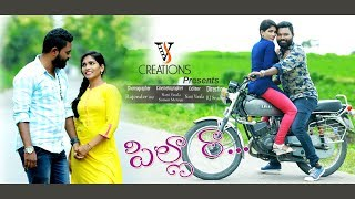 Pilla Raa Full Cover Song | RX100 | Vs creations Vemulawada