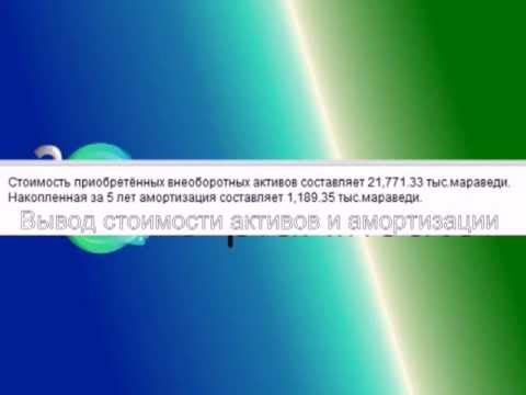 ФБ КОНСАЛТ