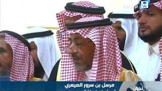 أمير نجران يستقبل وفدا من مشايخ وأهالي قبائل الصيعر الذين يشجبون ما قام به الإرهابي طايع الصيعري