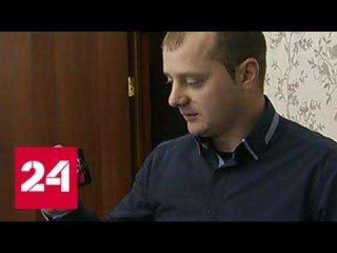 Участковый был уволен после того, как обнаружил связь игорной мафии и прокуратуры - Россия 24