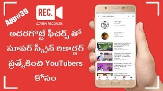Best Screen Recording App for Mobile || especially Youtubers || in telugu || Tech-Logic
