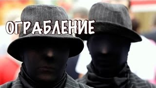 """Интересный фильм """"Ограбление"""" Русские боевики, криминальные фильмы, новинки 2016"""