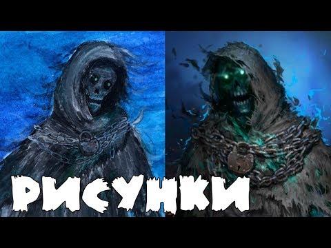 Рисунки от подписчиков Horrorfield #2 Horror Game! лучший Clone Dead by Daylight