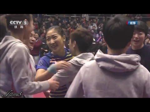 2016 China Super League (Women's Final) WUHAN Vs SHANDONG LUNENG [Full Video/Chinese|HD]