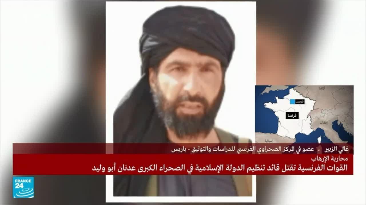 من هو عدنان أبو وليد الذي قتلته فرنسا  في الصحراء الكبرى؟  - 22:55-2021 / 9 / 16