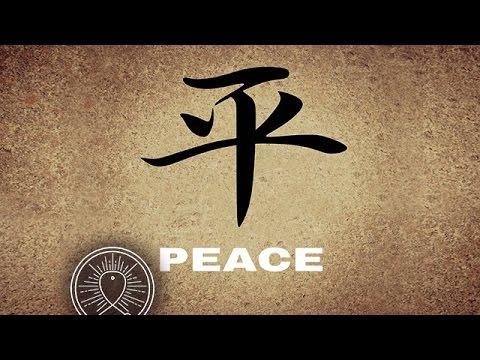 Chinese Zen Music: Guzheng & Erhu music,  Zen Music,  instrumental music, chinese music