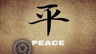 Repeat youtube video Chinese Zen Music: Guzheng & Erhu music,  Zen Music,  instrumental music, chinese music